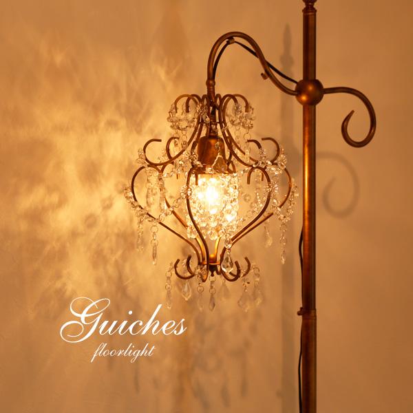 フロアライト アンティーク【Guiches】シャンデリア 1灯 レトロ 洋風 照明 スタンド クリスタル ガラス おしゃれ カフェ スイッチ