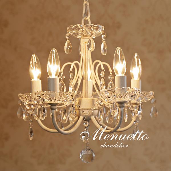 シャンデリア LED【Menuetto】5灯 アンティーク ホワイト おしゃれ クラシック クラシカル シンプル カフェ フレンチ かわいい シャビー ガラス エレガント