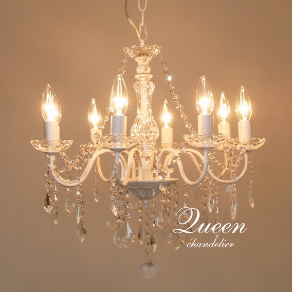 シャンデリア【Queen/ホワイト】8灯 LED電球 フレンチ かわいい おしゃれ カフェ クラシック 大きい 大型 照明 豪華 アンティーク