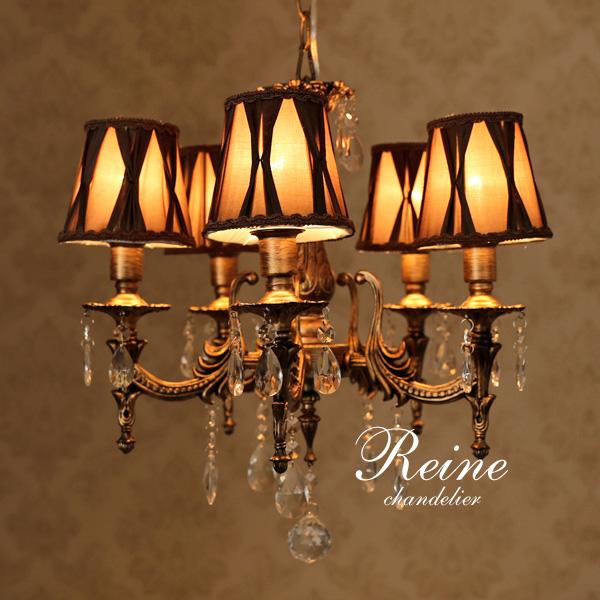 シャンデリア LED【Reine/アンティークゴールド】5灯 寝室 シェード おしゃれ クラシック クラシカル シンプル フレンチ モダン エレガント