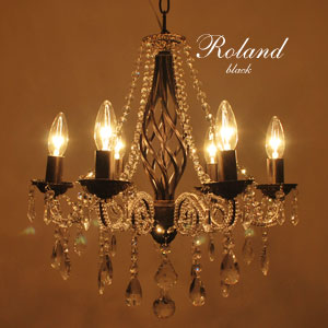シャンデリア LED【Roland】6灯 ブラック アンティーク クラシック クラシカル シンプル カフェ ラグジュアリー モダン バロック 黒色 ガラス