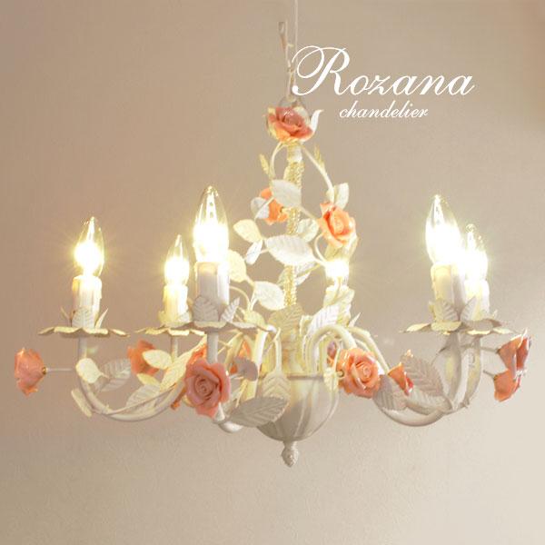 シャンデリア LED【Rozana】6灯 ホワイト 薔薇 バラ アンティーク クラシック エレガント フレンチ チェーン リビング カフェ