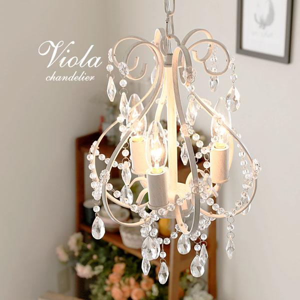 プチシャンデリア LED【Viola/アンティークホワイト】3灯 クラシック アール・ヌーヴォー シンプル フレンチ かわいい アイアン ガラス