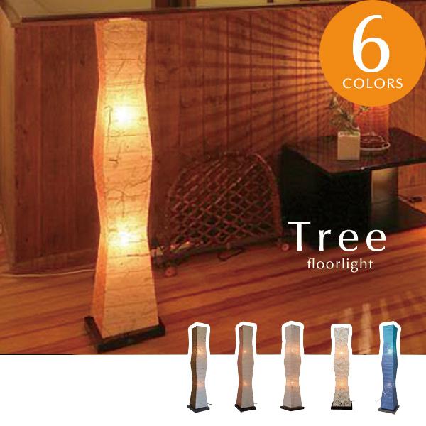 フロアライト【Tree/6色】間接照明 和紙 和風 シンプル カフェ モダン 日本製 スタンド 国産 癒し おしゃれ フロアランプ 寝室 リビング