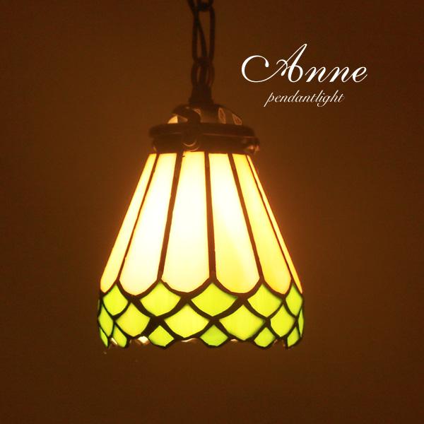アンティーク ペンダントライト LED電球【Anne/グリーン】レトロ 照明 南欧 ハンドメイド カントリー シャビー 洋室 ガラス ランプ カフェ