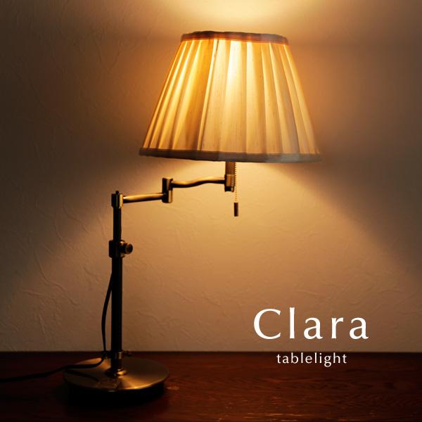 ファブリック テーブルライト【Clara/ベージュ】1灯 間接照明 アンティーク シンプル カフェ プリーツシェード フレンチ クラシック 南欧 テーブルランプ レトロ
