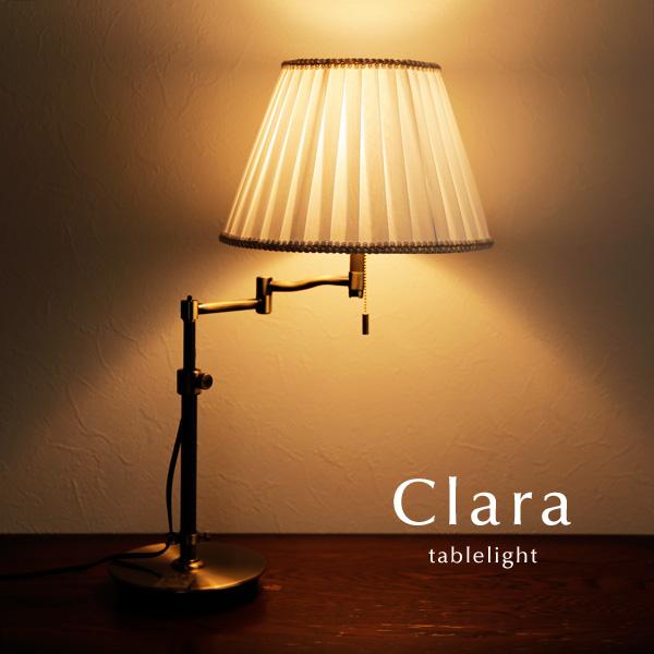 ファブリック テーブルライト【Clara/ホワイト】1灯 間接照明 アンティーク シンプル カフェ プリーツシェード フレンチ クラシック 南欧 テーブルランプ レトロ