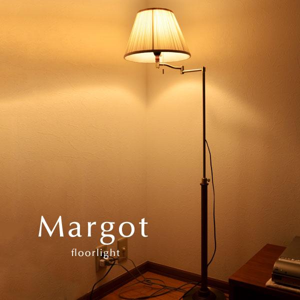 フロアライト【MARGOT】フロアランプ プリーツシェード ファブリック 間接照明 北欧 クラシック スタンド照明 シンプル カフェ フレンチ レトロ アンティーク