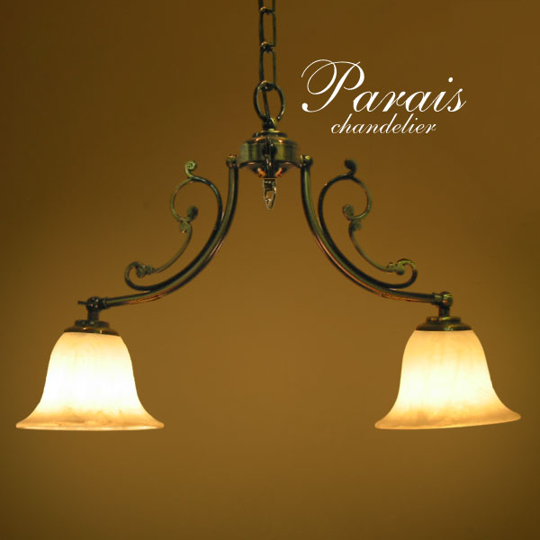 シャンデリア【PALAIS】2灯 ガラス 真鍮 アンティーク 北欧 シンプル カフェ クラシック フレンチ ラグジュアリー モダン クラシカル 西洋 輸入ランプ