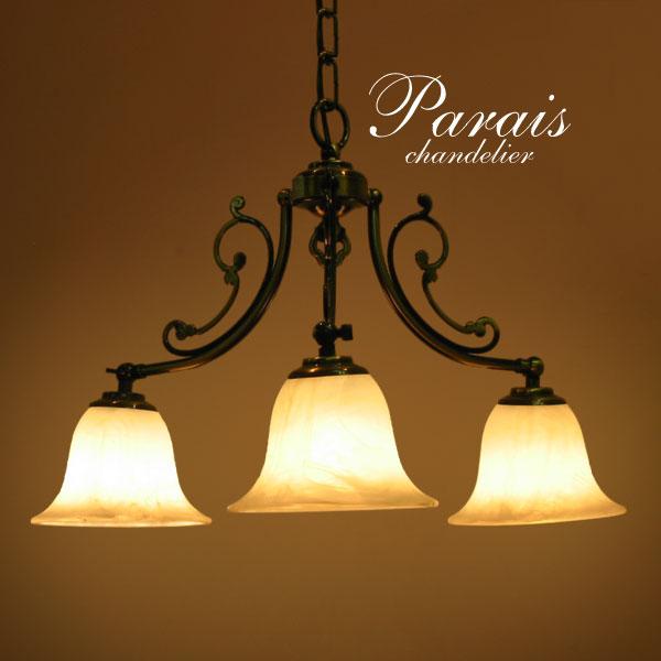 シャンデリア LED電球【PALAIS】3灯 アンティーク 延長 加工 オーダー クラシック キッチン ダイニングライト ガラス