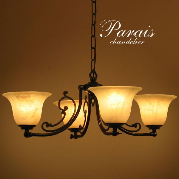 シャンデリア【PALAIS】4灯 アンティーク 北欧 シンプル カフェ クラシック フレンチ ラグジュアリー モダン 吹き抜け ガラス 洋風