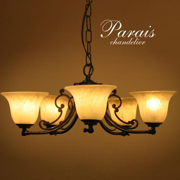 シャンデリア【PALAIS】5灯 LED電球 アンティーク 延長 加工 オーダー カフェ クラシック フレンチ ガラス 真鍮 輸入ランプ