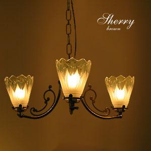 シャンデリア【Sherry】3灯 レトロ アンティーク シンプル カフェ クラシック フレンチ ガラス 西洋 欧州