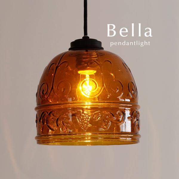 ペンダントライト【Bella/アンバー】1灯 ガラス クラシック シンプル 西洋 アンティーク 書斎 玄関 トイレ 洋風 照明 キッチン