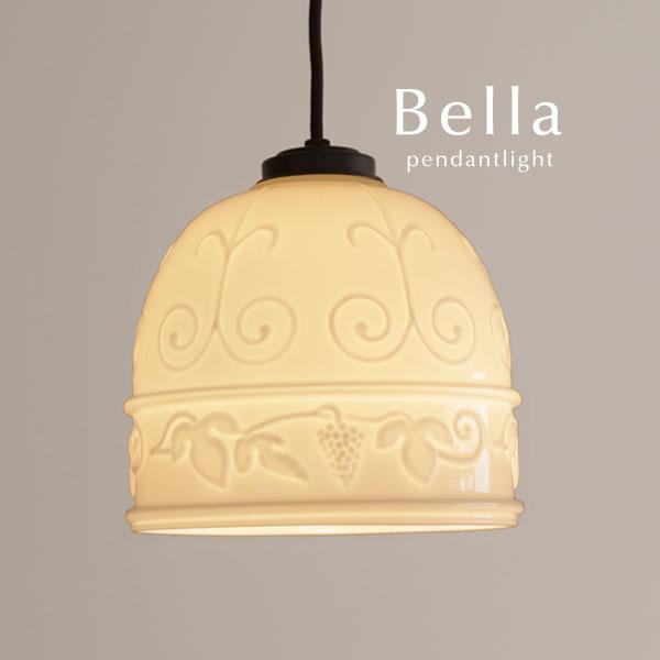 ペンダントライト【Bella/ホワイト】1灯 ガラス クラシック シンプル キッチン アンティーク 書斎 玄関 トイレ 洋風 照明