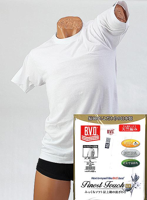 1de8372025cb BVD GOLD-EX ( 3 line ) tenjiku knit, crew neck T shirt left sleeve logo  discreetly ♪ M-L