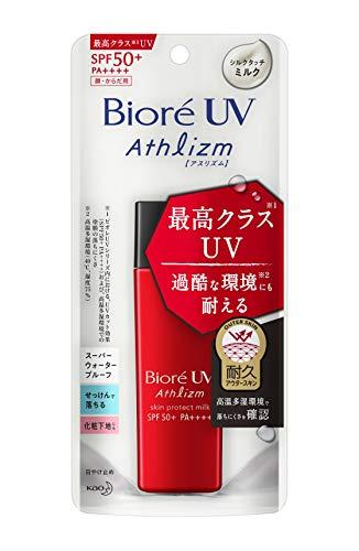 【まとめ販売12個セット】 ビオレ UV アスリズム スキンプロテクトミルク