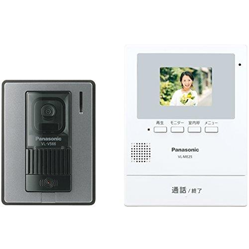 パナソニック Panasonic テレビドアホン VL-SE25X オンラインショップ 別倉庫からの配送 電源直結式