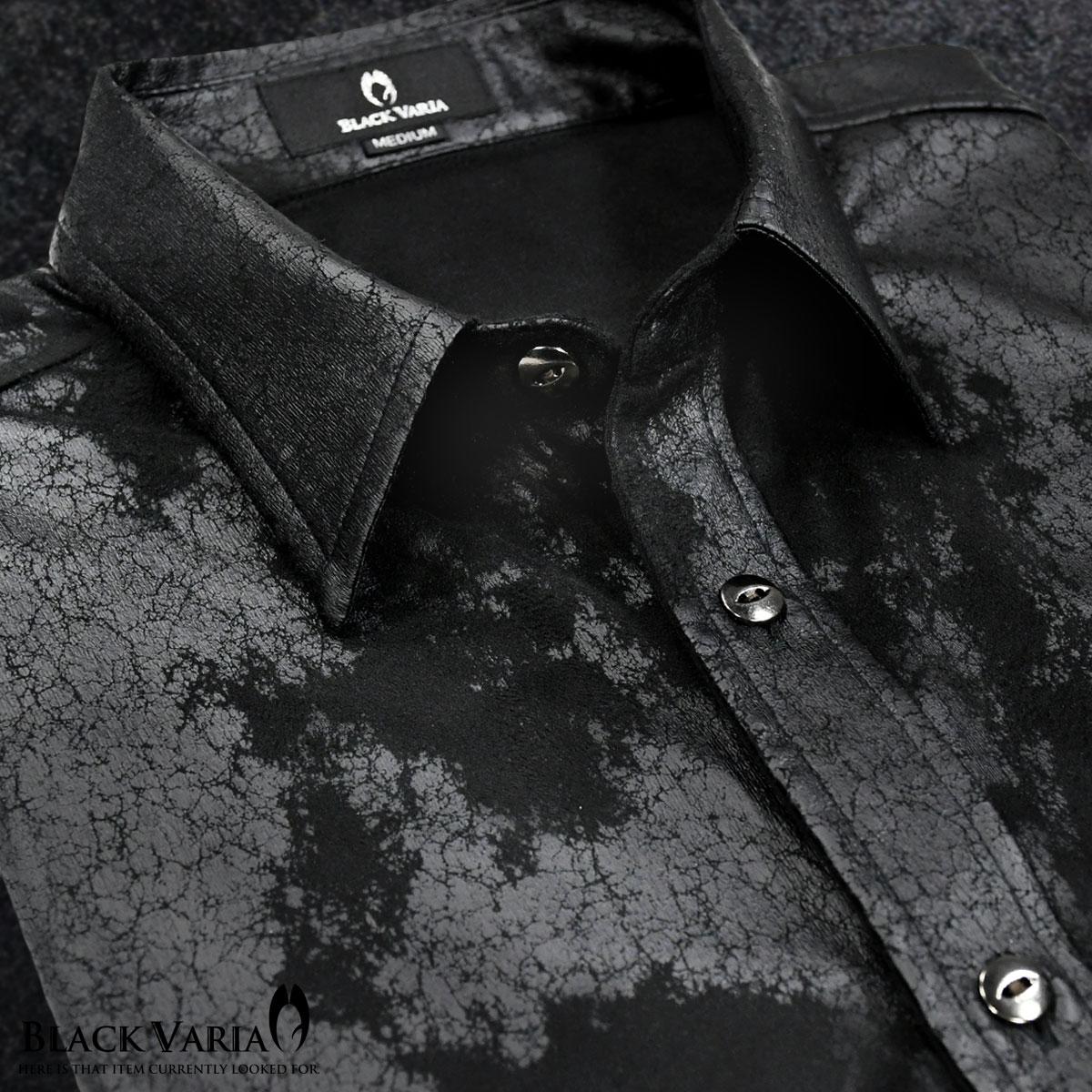 長袖シャツ ソフトPUレザー ムラ 合皮 レギュラーカラー スエード 日本製 メンズ ヴィンテージ スリム 水洗可 ドレスシャツ mens(ブラック黒) 925834