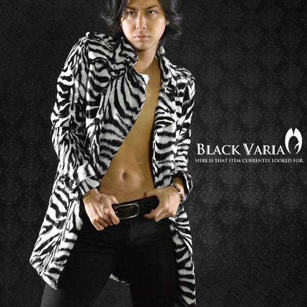 トレンチコート ゼブラ柄 プレミアム フェイクファー ダブル コート メンズ mens(ゼブラ白黒) 142762