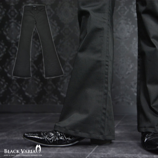 ベルボトム ブーツカット フレア ストレッチ ボトムス パンツ メンズ mens(ブラック黒) 152151