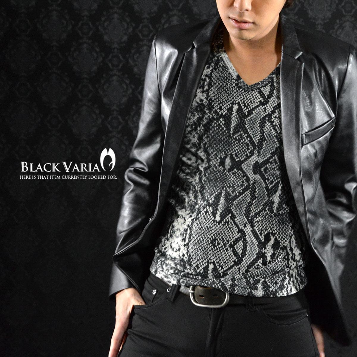 テーラードジャケット PUフェイクレザー 合成皮革 1釦 ノッチドラペル メンズ mens(ブラック黒) 931060