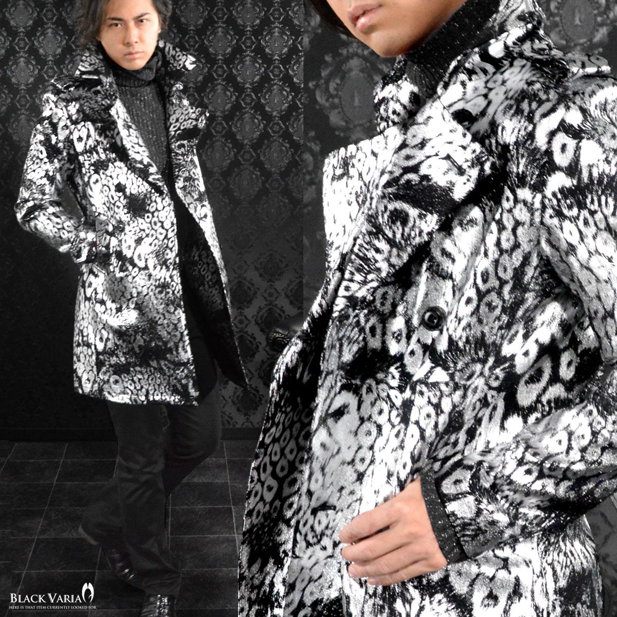 トレンチコート ダブル ロング ヒョウ柄 豹 光沢 箔 メンズ 日本製 レオパード 細身 コート メンズ mens(シルバー銀ブラック黒) 162203