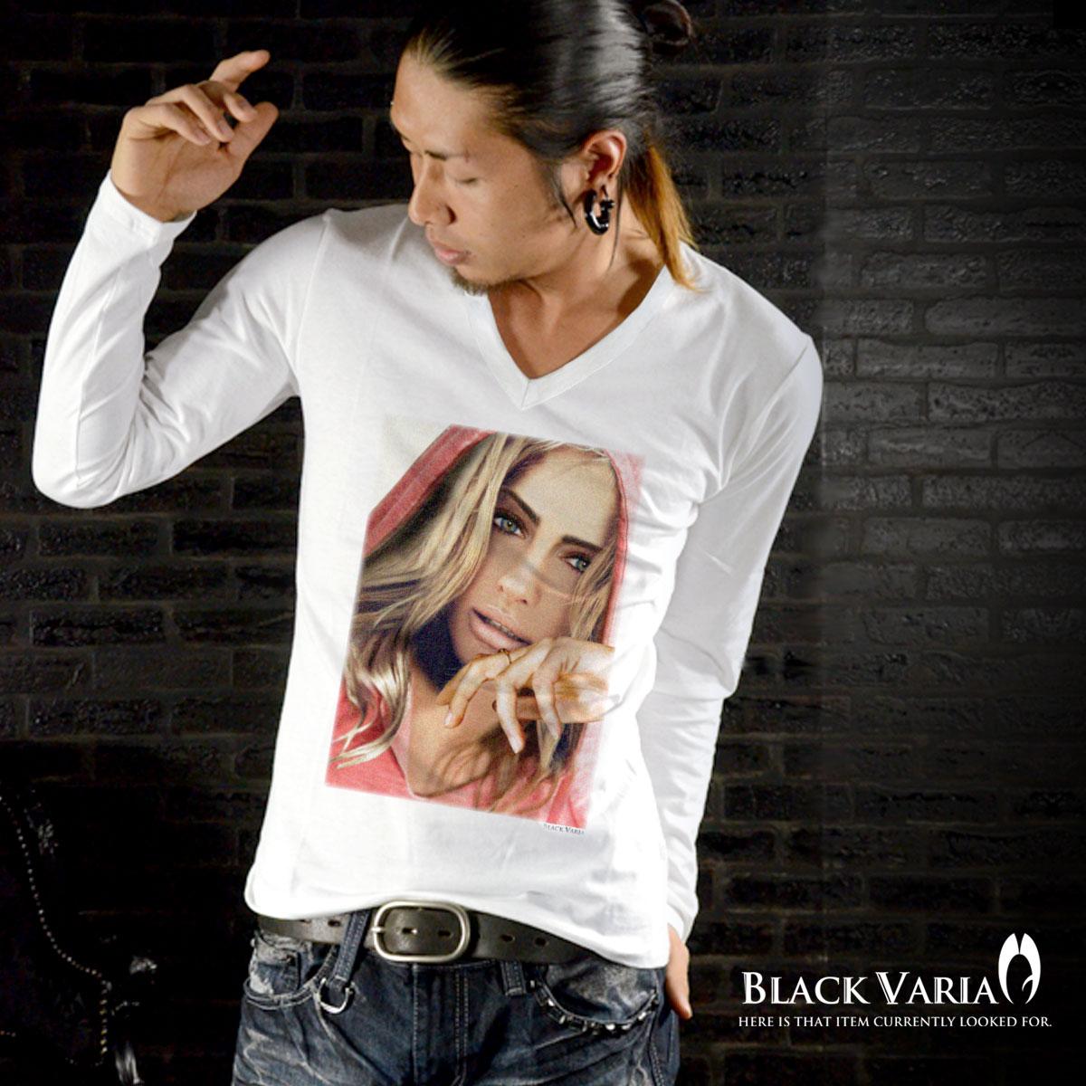 I Love Heart Chester V-Neck T-Shirt