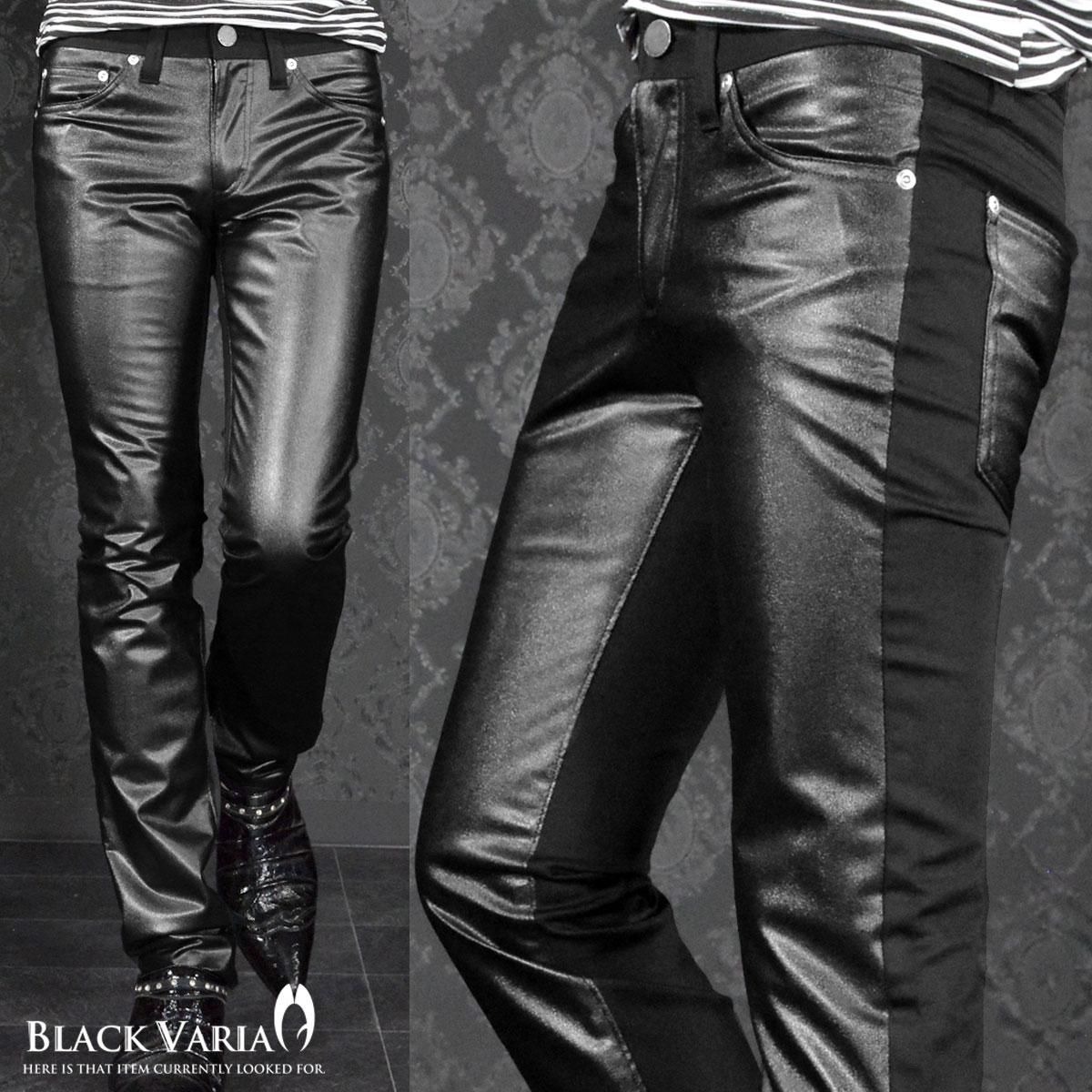 パンツ クレイジー サテン 合皮 PUレザー スリム 切替 無地 ストレート ストレッチ メンズ mens(ブラック黒) 162250