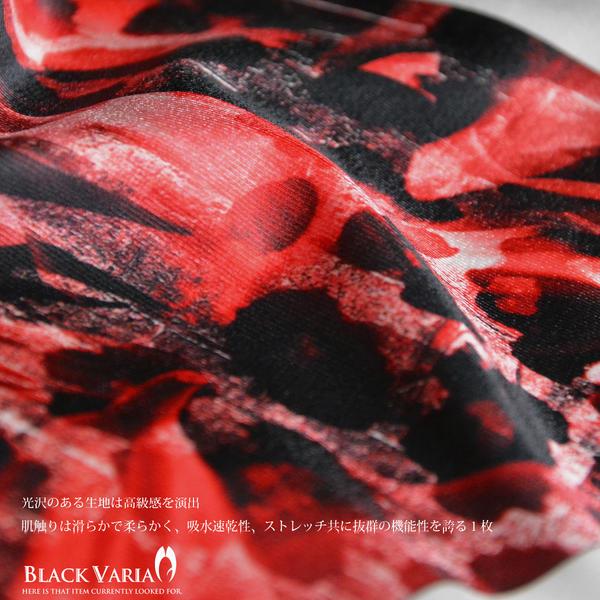 Tバック マイクロビキニ 豹 ゼブラ アニマル ヤシ 葉 ボタニカル ローライズ ビキニ 下着 メンズ mens(レッド赤) uw047