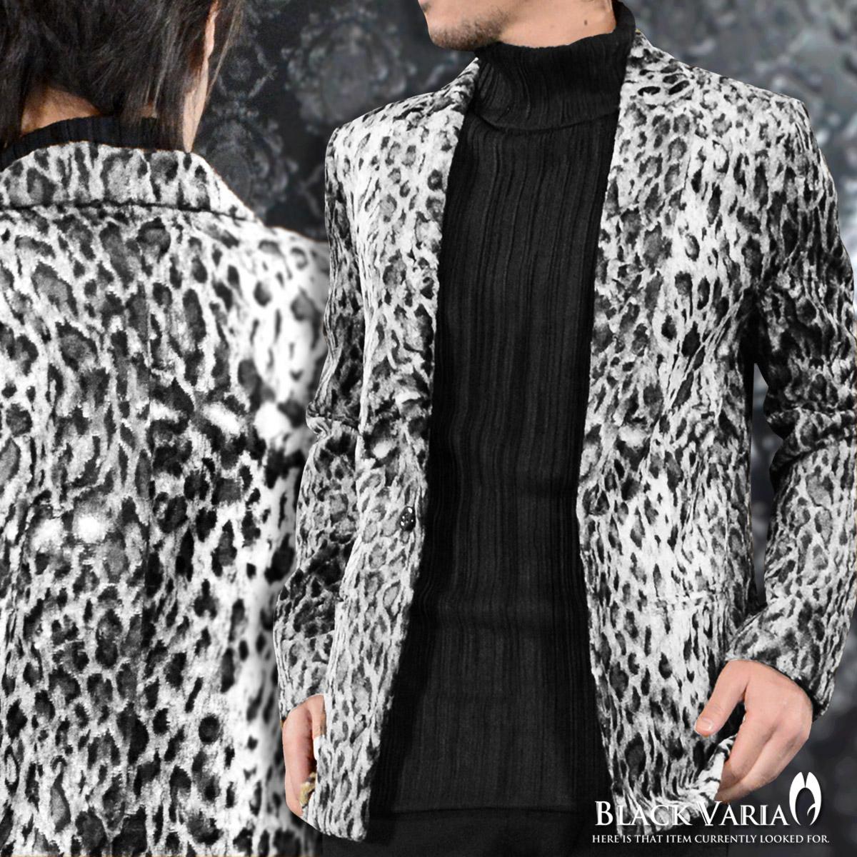 カットジャケット 豹柄 ヒョウ アニマル ファー メンズ テーラード 1釦 ジャケット mens(ホワイト白ブラック黒) 162955