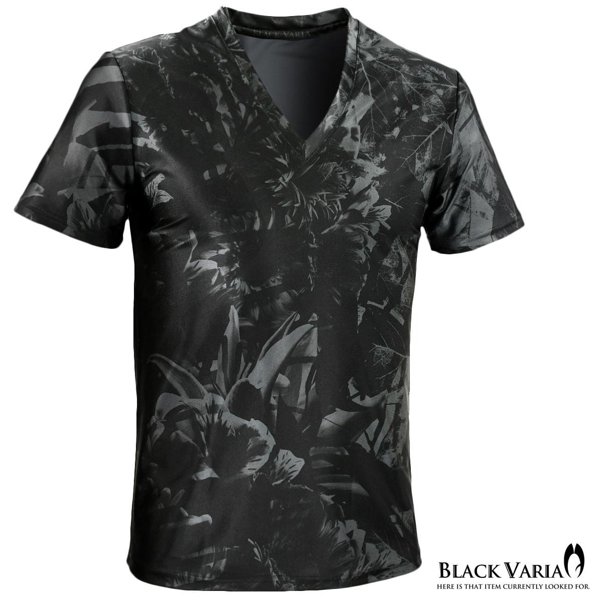 Tシャツ Vネック 花柄 ボタニカル柄 吸水速乾 メンズ ストレッチ 日本製 半袖 スポーツ 機能性素材 速乾 mens(ブラック黒グレー灰) bv08
