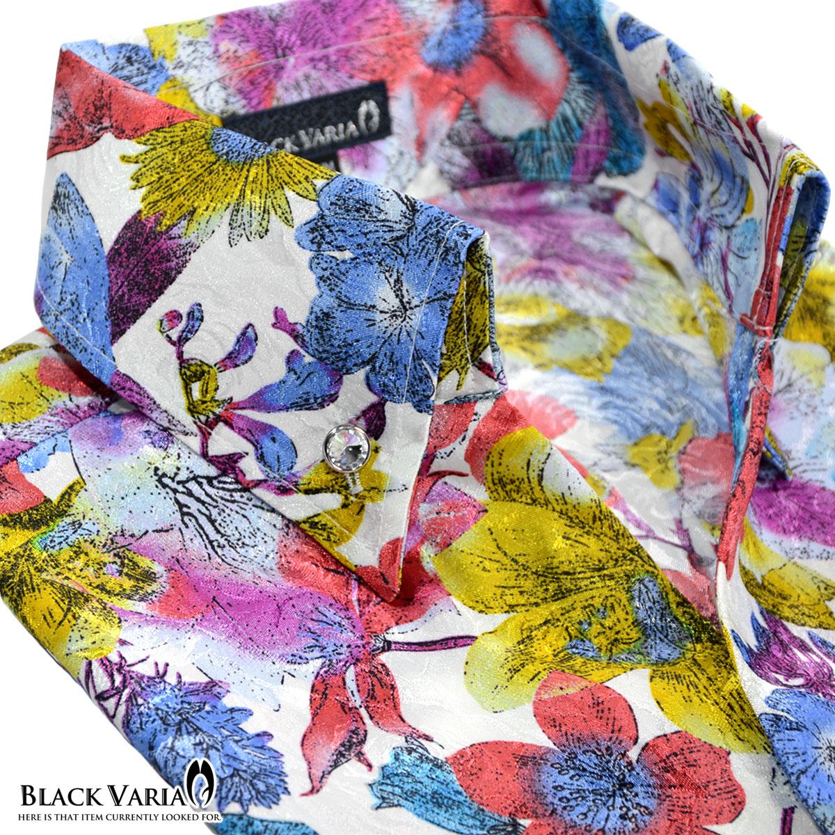 サテンシャツ ドレスシャツ スキッパー 花柄 日本製 カラフル ジャガード ボタンダウン スリム メンズ mens(ホワイト白) 935171