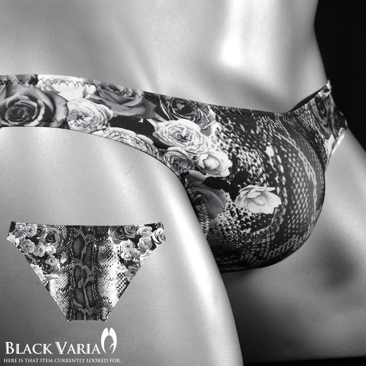 BLACK VARIAバラ柄 ヘビ柄 吸水速乾 インナー 日本製 プレゼント フルバック マイクロビキニ 蛇柄 ブラック黒 供え メンズ 下着 uw082 パンツ 薔薇柄 毎週更新 mens