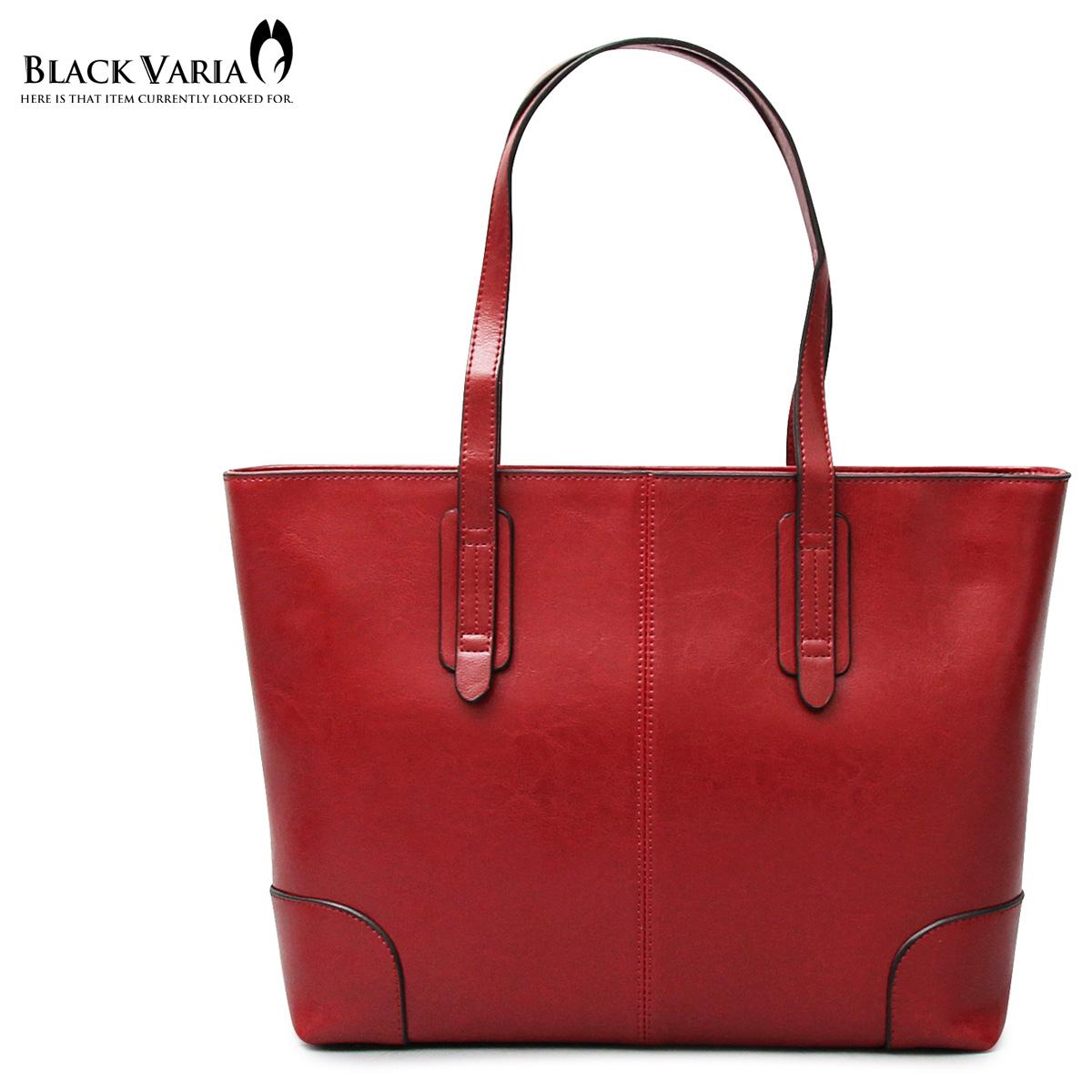 トートバッグ 牛床革 レザー スプリットレザー 鞄 バッグ 無地 メンズ(レッド赤) abg3001