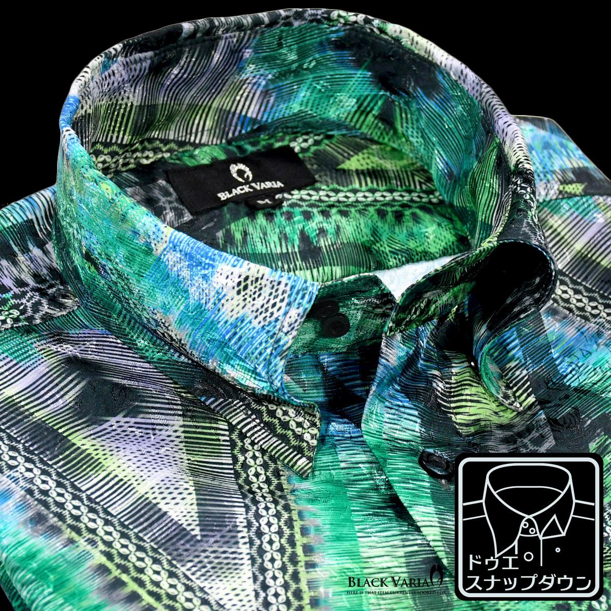 サテンシャツ ドレスシャツ ドゥエボットーニ ダイヤ柄 幾何学 スナップダウン ジャガード メンズ mens(グリーン緑ブルー青) 181111