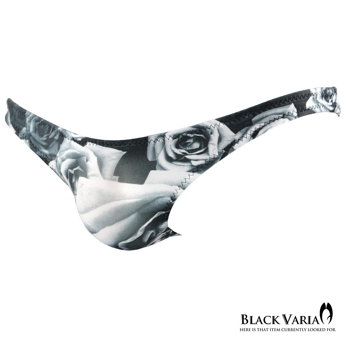 BLACK VARIA日本製 吸水速乾 ストレッチ パンツ プレゼント ハーフバックビキニ 薔薇 バラ uw084h mens ホワイト白ブラック黒 下着 超人気 セクシー 花柄 ローライズ メンズ 激安セール