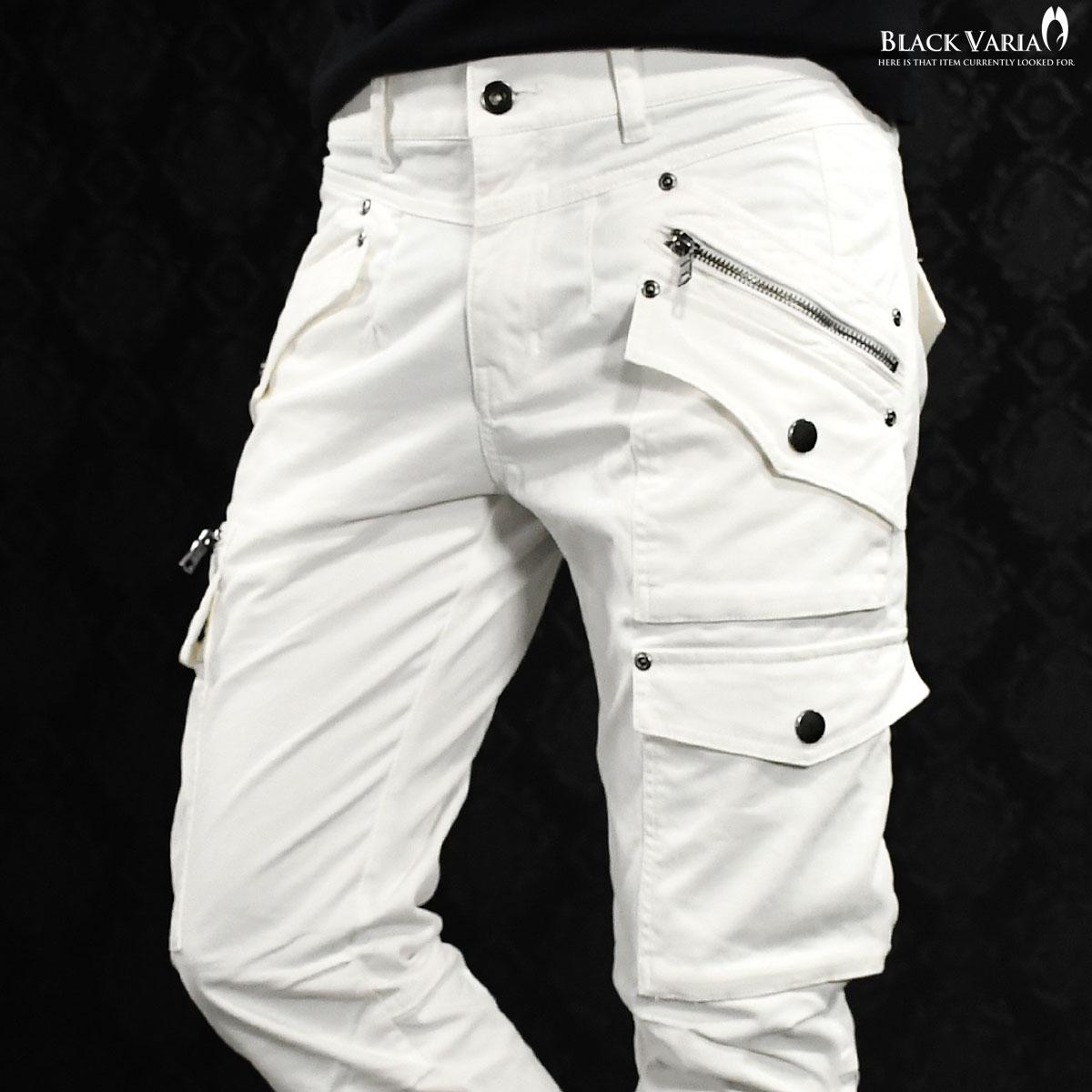 カーゴパンツ ストレッチ ポケット メンズ ファスナー ブッシュパンツ 無地 ボトムス mens(ホワイト白) 482201