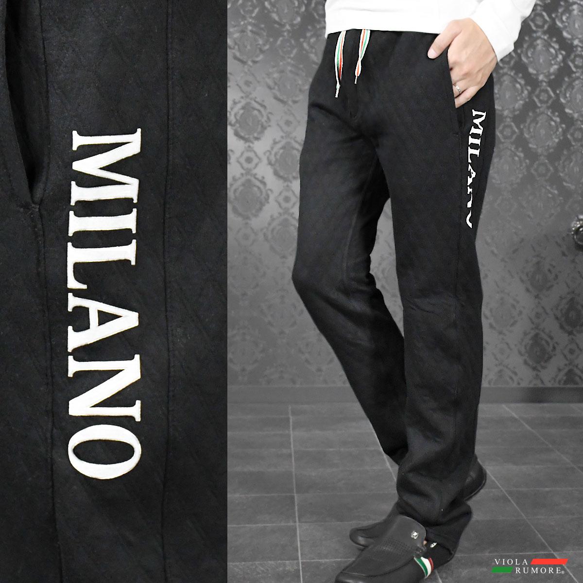 VIOLA rumore ヴィオラ ビオラ スウェットパンツ ダイヤ キルティング 中綿 ロングパンツ 無地 英字 メンズ mens(ブラック黒) 91134
