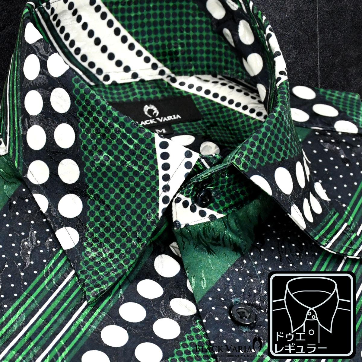 サテンシャツ ドレスシャツ メンズ ドゥエボットーニ 幾何柄 水玉 ストライプ レギュラーカラー ジャガード 日本製 パーティー mens(グリーン緑ブラック黒) 181719