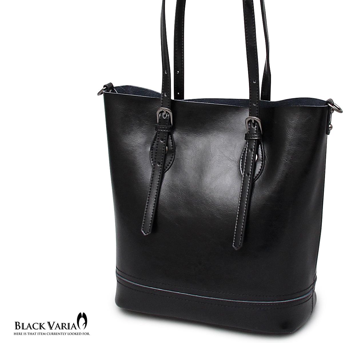 トートバッグ 牛床革 ショルダーバッグ ビジネストート メンズ 鞄 カバン(ブラック黒) abg3022