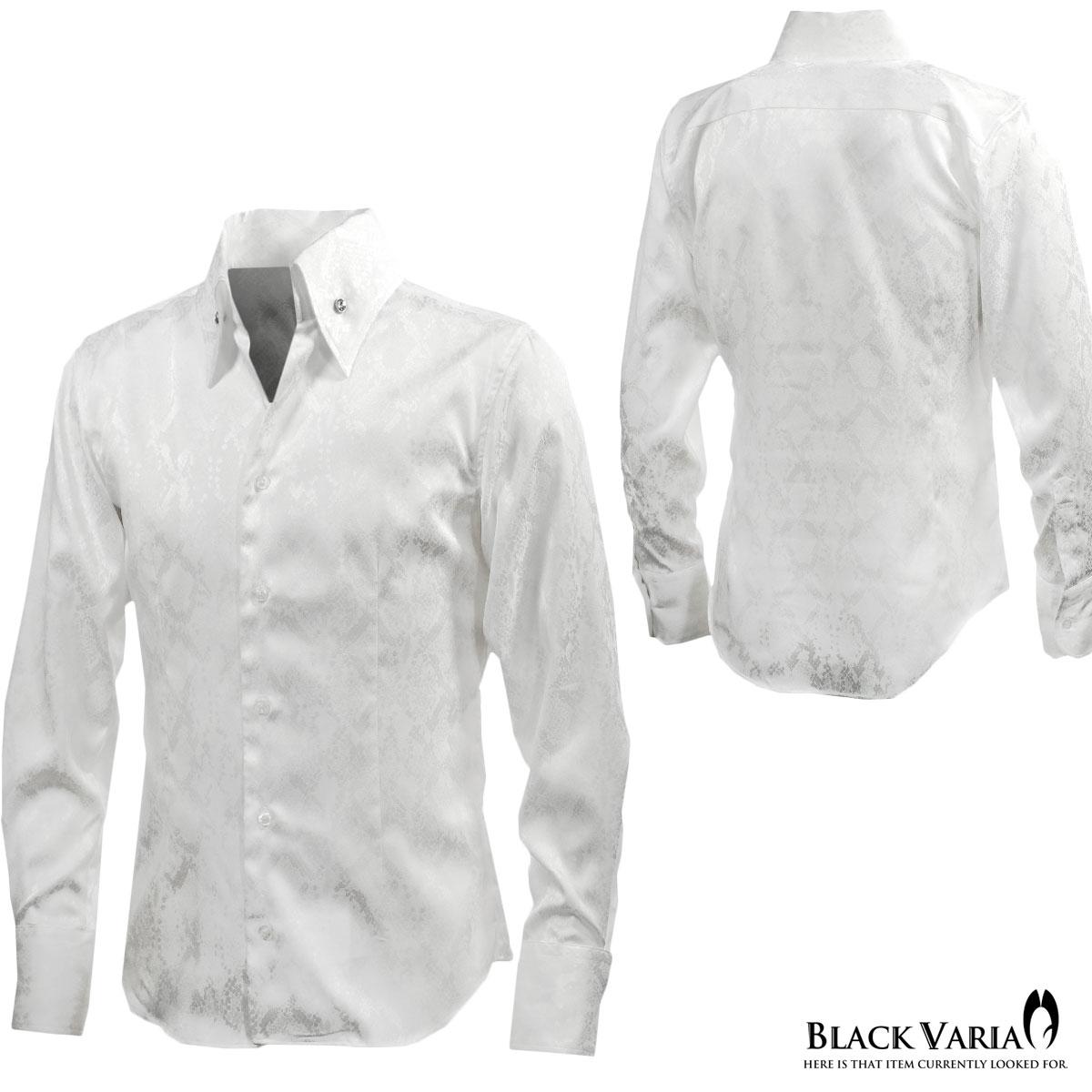 white satin t shirt dress