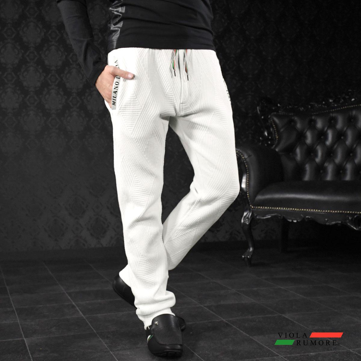 VIOLA rumore ヴィオラ ビオラ ロングパンツ 接結素材 メンズ スウェット ボトムス mens(ホワイト白) 01133