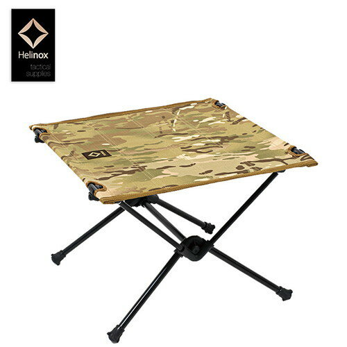 ヘリノックス(Helinox) タクティカルテーブル (マルチカモ) |アウトドア アウトドア用品 アウトドアー 用品 アウトドアグッズ キャンプ キャンプ用品