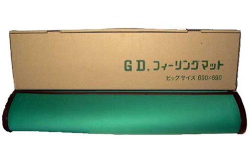10000円(税別)以上で送料無料! シンプルスタンダードな麻雀マット GDフィーリングマット