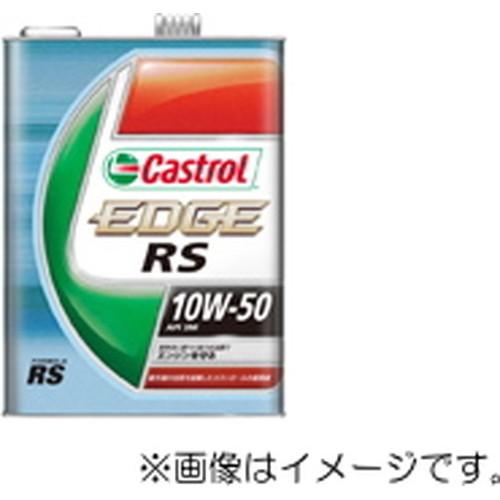カストロール フォーミュラ フォーミュラ RS RS 10W-50 (Castrol) 20L (Castrol), ヤマキタマチ:f3d35698 --- officewill.xsrv.jp