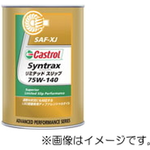カストロール カストロール ギアオイルSAF-XJ ギアオイルSAF-XJ 20L (Castrol) (Castrol), 加茂市:2bd45b4f --- officewill.xsrv.jp