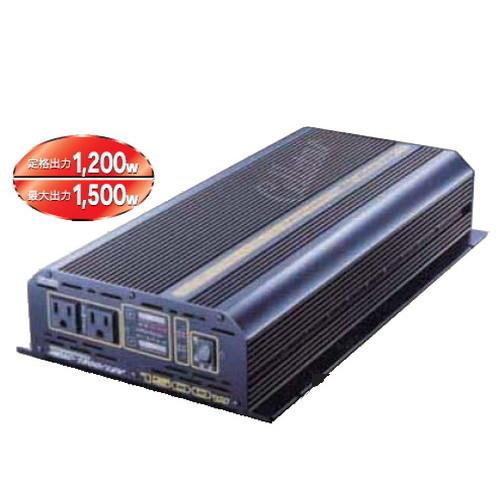 激安単価で セルスター 使用可 インバーター DAC1500-24 DC24V 1500W ⇒ AC100V 最大出力 (cellstar) 1500W 大型 家電 使用可 (cellstar), tuyet voi:87dde93f --- priunil.ru