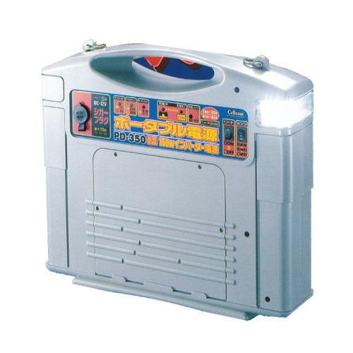 セルスター ポータブル電源 PD350 システム電源 使用可 PD350 ポータブル電源 150W インバーター 電源 DC12V/AC100V 2電源 両方 使用可 (cellstar), オリジナルショップ三幸:8b81f8dc --- officewill.xsrv.jp