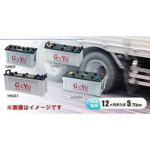 G&Yu 国産車用バッテリー 業務用 バス トラック トラック G&Yu 船舶 130F51 PROシリーズ 業務用 (G&Yu), Sputnicks(スプートニクス):2e85c644 --- officewill.xsrv.jp